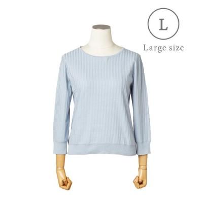 NEWYORKER L / 【L】【LADY COTTON】 ストライプ地柄編みプルオーバー(大きめサイズ限定カラー)