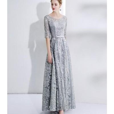 銀灰色 ロングドレス formal dress パーティードレス★袖あり セクシー お呼ばれ ウェディングドレス  披露宴 二次会 結婚式  着痩せ 20代30代40代