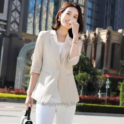 テーラードジャケットレディース7分袖ベージュ通勤OLサマージャケット薄手ホワイトスーツジャケット20代30代40代