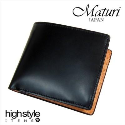 二つ折り財布 コードバン メンズ レディース 本革 Maturi エグゼクティブ コードバン バッファローレザー 二つ折り財布