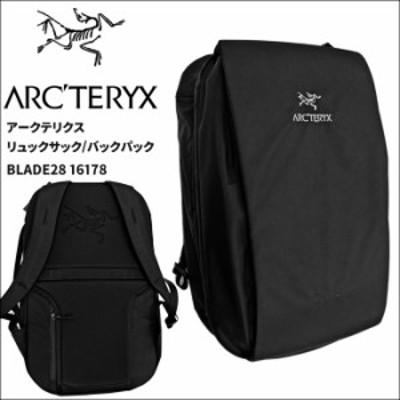 【5】ARC'TERYX アークテリクス リュックサック バックパック【BLADE28 16178】 BLACK ブラックリュック バックカバン 鞄 バッグ通勤 通
