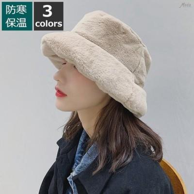 ハット 帽子 全3色 ふわふわ もこもこ バケットファーハット フェイクファー レディース 帽子 ハット ファーハット 防寒 暖かい カジュアル