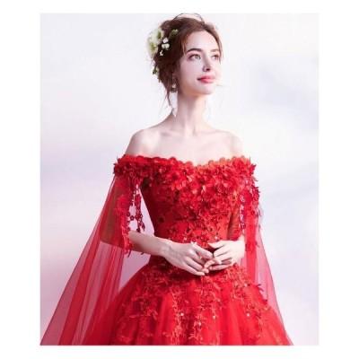 超可愛い☆カラードレス ウェディングドレス ロングドレス パーティドレス 赤?結婚式 二次会 発表会 演奏会 披露宴 ドレス
