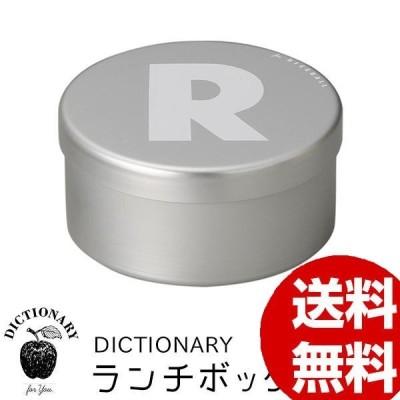 DICTIONARY ランチボックス R 51176