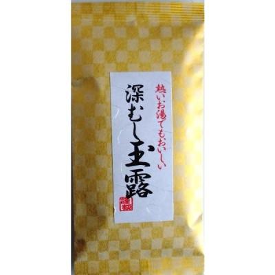 国産茶 深むし玉露 緑茶 日本茶