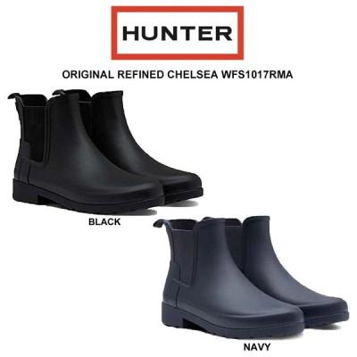 HUNTER(ハンター)レインブーツ 長靴 オリジナルリファインドチェルシー  ORIGINAL REFINED CHELSEA WFS1017RMA