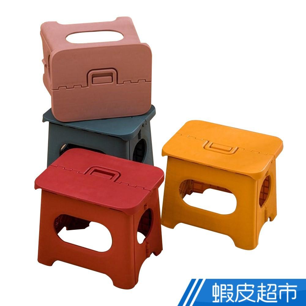 摺疊小板凳 蝦皮直送 現貨