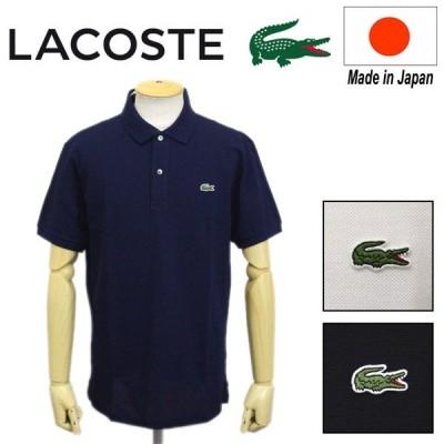 LACOSTE (ラコステ) PH412EL スリムフィットポロシャツ 半袖 全3色 LC142