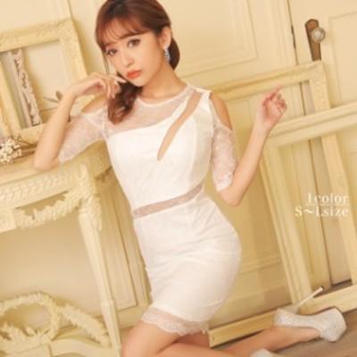 キャバ ドレス ピュア ホワイト カット アウト シアー タイト ミニ ドレス | ドレス キャバ キャバドレス 大きいサイズ ドレス ワンピー