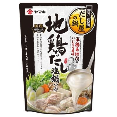 【送料無料】ヤマキ 地鶏だし塩鍋つゆ(ストレート3〜4人前)700g×1ケース(全12本)