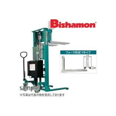 ビシャモン(スギヤス) 手動油圧式トラバーリフト ワイドタイプ (早送り装置付) ST20HWW 最大積載能力:200kg [送料別途お見積り]