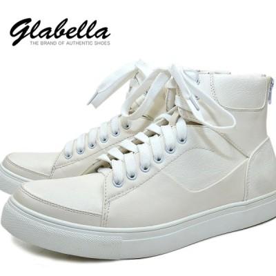 ハイカットスニーカー シューズ 低反発 靴 ミドルカット メンズ(ホワイト白) glbb044