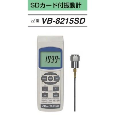 FUSO VB-8215SD SDカード付デジタル振動計