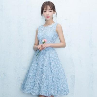 結婚式 ドレス パーティー ロングドレス 二次会ドレス ウェディングドレス お呼ばれドレス 卒業パーティー 成人式 同窓会hs25