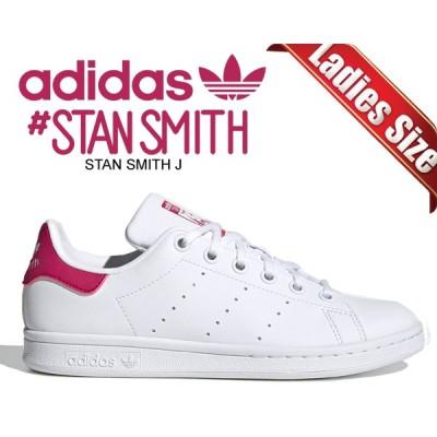 アディダス スタンスミス ガールズ adidas STAN SMITH J FTWWHT/FTWWHT/BOPINK fx7522 レディース スニーカー ホワイト ピンク ヴィーガン PRIMEGREEN
