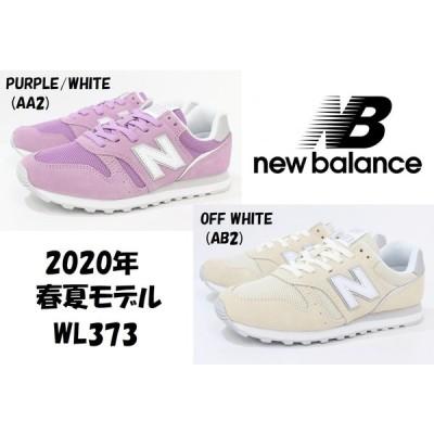 ニューバランス レディース スニーカー NB new balance WL373 AA PURPLE WHITE AB OFF WHITE
