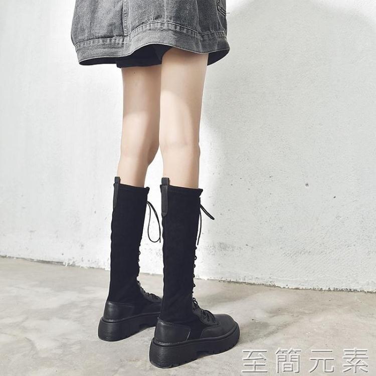 高筒靴女過膝長筒馬丁靴子女英倫風新款百搭騎士靴網紅瘦瘦靴 創時代3C 交換禮物 送禮