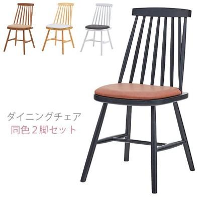 チェア チェアー 椅子 いす イス ダイニングチェア おしゃれ ナチュラル シンプル ソフトレザー 2脚セット CL-511 BK/BR/NA/WH