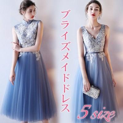 ドレス 結婚式 2次会 パーティードレス ドレス 大きいサイズ パーティー ロングドレス 二次会ドレス ウェディングドレス 結婚式 ドレス ミモレ丈 お呼ばれlf2032