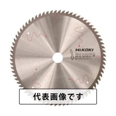 チップソー 木工用 HiKOKI スーパーチップソー(兼用) 190mmX20 72枚刃 [0032-2040] 00322040  販売単位:1 送料無料