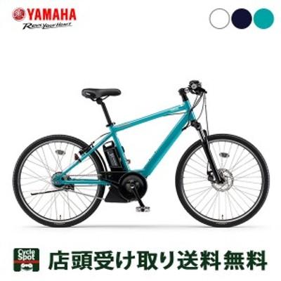 ヤマハ Eバイク スポーツ 電動自転車 電動アシスト 2020年モデル パス ブレイス YAMAHA 15.4Ah 8段変速