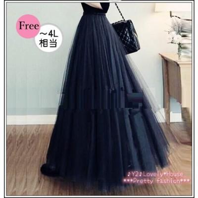 【大きいサイズ】ふんわり3段チュールマキシ丈スカート【フリー(〜4L相当)】
