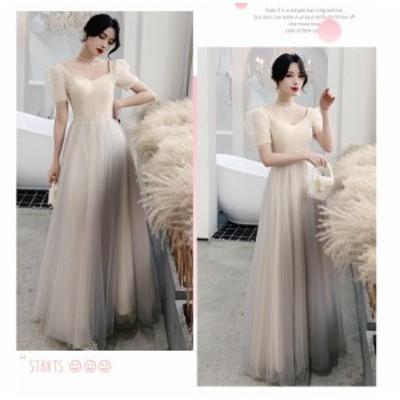 ウエディングドレス ブライズメイド ドレス パーティードレス 結婚式ワンピース 花嫁の介添え ロング丈 大きいサイズ お呼ばれ オフショ