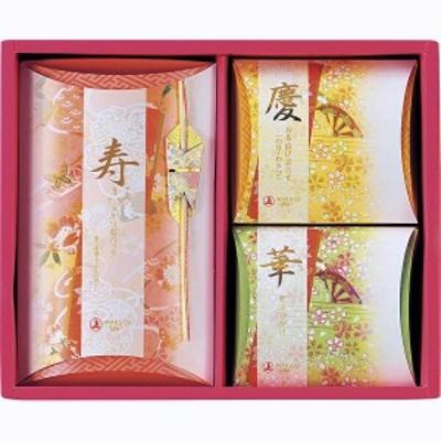 華-AY調味料/3451 ギフト対応 贈り物 内祝 お祝い プレゼント