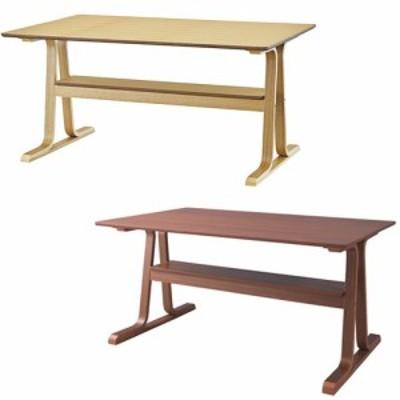 ダイニングテーブル テーブル 机 おしゃれ アジアン 食卓 食卓テーブル 食卓テーブル 食卓 食卓椅子(代引不可)【送料無料】