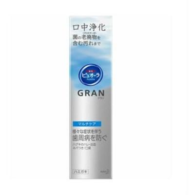 ピュオーラ GRAN 100g[配送区分:A]