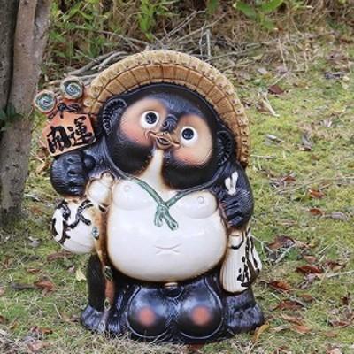 たぬき 置物 名入れ 18号開運狸信楽焼 おしゃれ 和風 陶器 【手作り】
