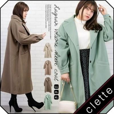 大きいサイズ/レディース/LL/3L/4L/ラグランボリューム袖コート