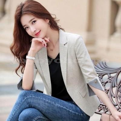 七分袖ジャケットテーラードジャケット袖ストライプ春夏ビジネス通勤OL女性オフィスジャケット韓国風おしゃれ着痩せ上品