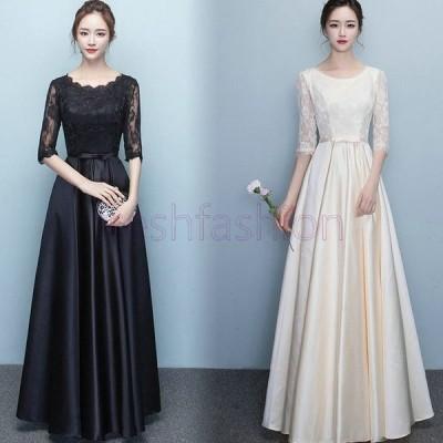 人気新品 パーティードレス ロングドレス 披露宴 パーティドレス 大きいサイズ 二次会ドレス 結婚式 ドレス ワンピース Aライン お呼ばれドレス 20代 30代 40代