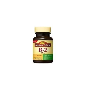 ネイチャーメイドB-2(80粒) 大塚製薬 返品種別B