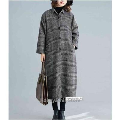 レディースコート大人40代50代60代ファッション女性上品グレーロング丈ロングコートウール混秋冬ゆったり大人の余裕