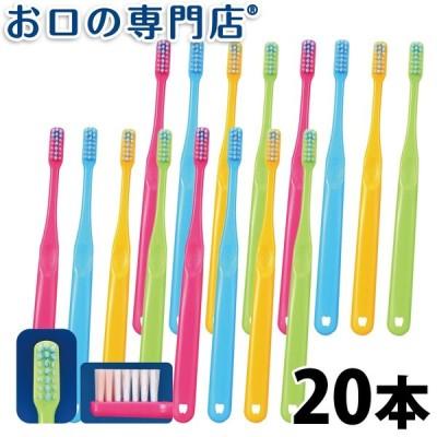 23日までP5倍!Ci PRO PLUS 歯ブラシ ×20本 歯科専売品 メール便送料無料