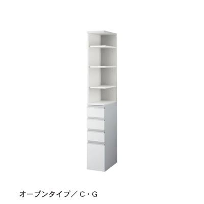 9サイズから選べる隙間サニタリーラック 【洗面台横にぴったり合う】