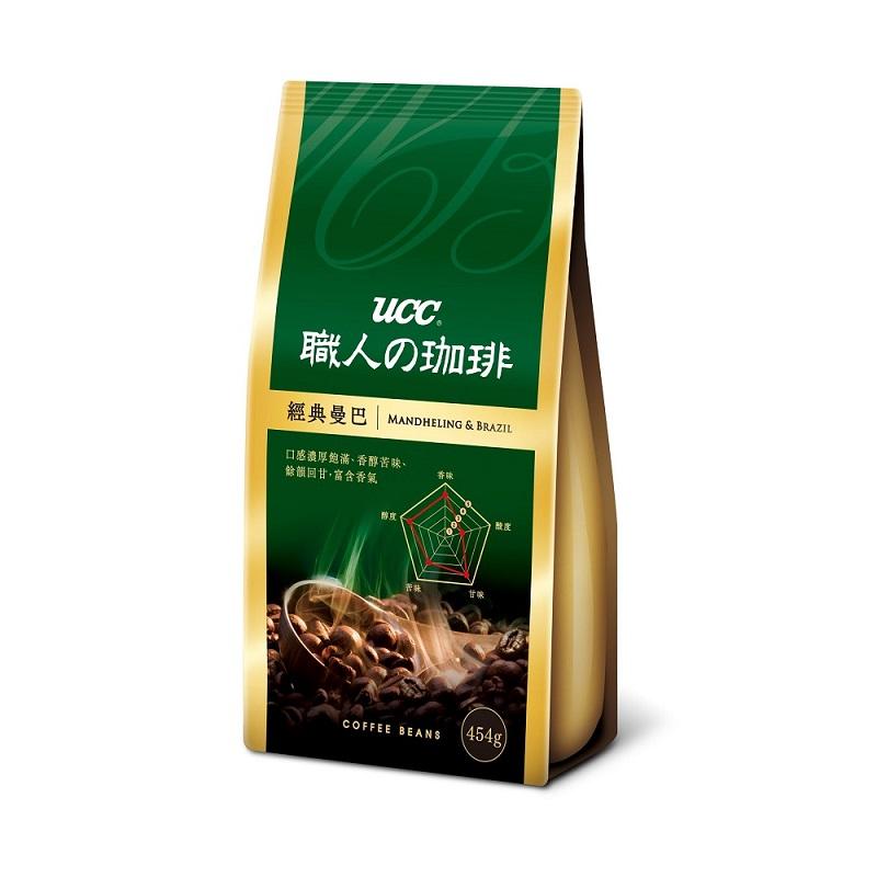 UCC 經典曼巴咖啡豆454g