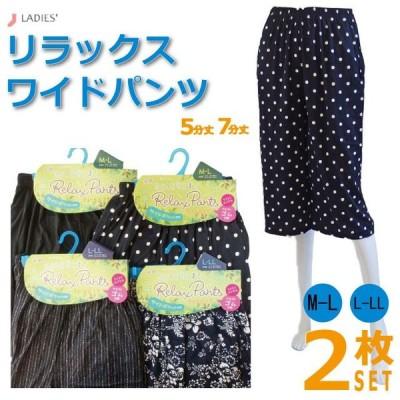 靴下 レディース  レギンス ショートパンツ5分丈とワイドパンツ7分丈 リラックスワイドパンツ 選べる2枚セット