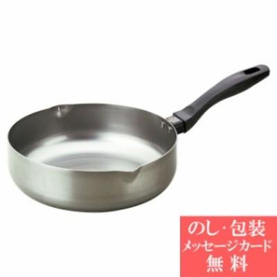 [ 46%OFF ]    匠の技 おなべのような鉄フライパン25cm    066301  [ フライパン ]  tri-T080-027