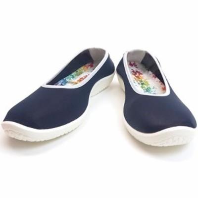 アルコペディコ(ARCOPEDICO) レディース シューズ L'ライン LOLITA-S ロリータエス ネイビー 5061201 【靴 パンプス バレエシューズ
