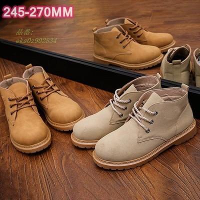 メンズファッション ブーツ メンズ シューズ 靴 ショートブーツ 復古 秋冬新作 無地 厚底 カジュアルシューズ ショートブーツ 紳士靴