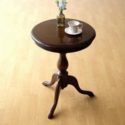 サイドテーブル おしゃれ アンティーク 木製 無垢 コーヒーテーブル カフェテーブル 丸型 完成品 マホガニーラウンドテーブルB