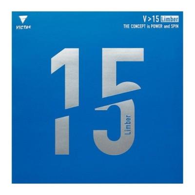 卓球ラバー VICTAS ヴィクタス V>15リンバー Limber ハイエナジーテンション裏ソフトラバー 020451 ビクタス