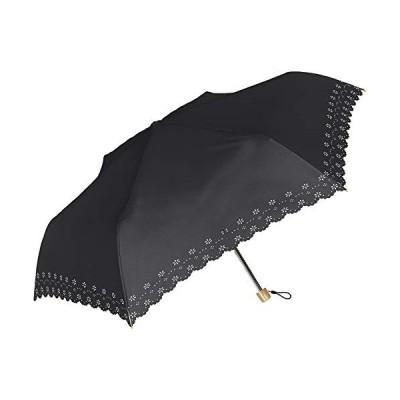 完全遮光 折りたたみ傘 55cm 手開き 晴雨兼用 遮光100% 遮蔽99% UVカット UPF50+ ブラック