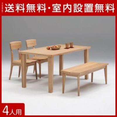 ダイニングテーブルセット 4人掛け ダイニングテーブル ナチュラル タモ ひなげし 和風 4点セット 幅150cmテーブル 椅子2脚 ベンチ