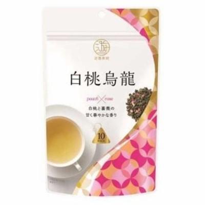 遊香茶館 白桃烏龍(2g*10包)[烏龍茶(ウーロン茶)]