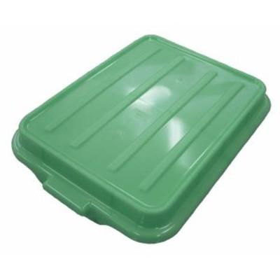 トラエックス カラーフードストレージボックス用カバー 1500 グリーン(C19)    [0526-08]