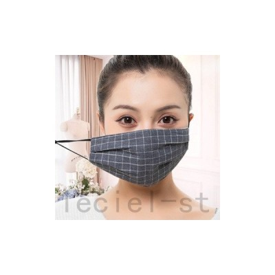 マスク 20枚入 綿 格子模様 大人用 男性用 水洗い可能 調節可 予防pm2.5 折りたたみ式 繰り返し利用可 スモッグを防ぐ カット 飛沫を防ぐ